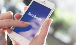 Dica de amizade no Facebook: como bloqueá-lo?